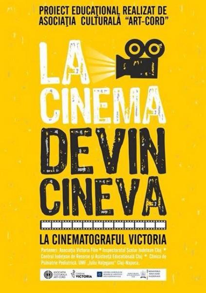 La cinema 1 - 2015